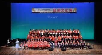 10_【和歌山県】音楽文化祭